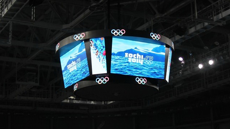 Small Arena Sochi - Olympic Games